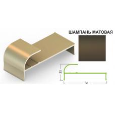 Упор фасонный золото 5400мм